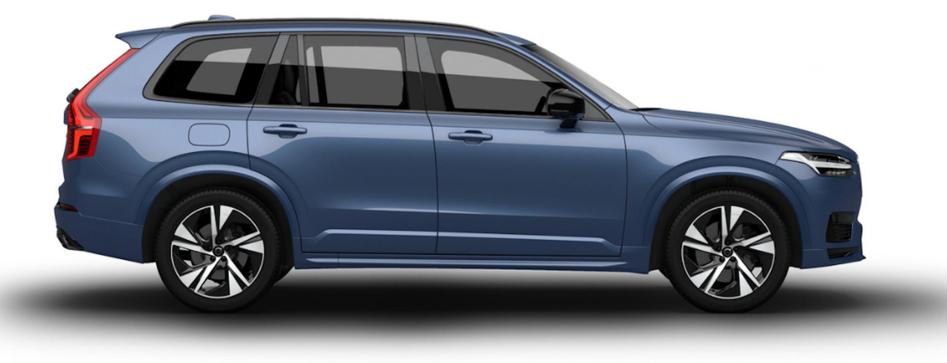 Комплект аксесуарів Basic для Volvo XC90 фото